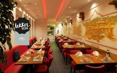 Restaurant Bangkok City | Gouda