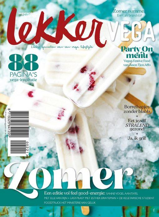 Lekker Vega Magazine cover Zomer 2021